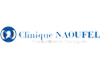 logiciel de gestion de stock , logiciel de gestion commerciale
